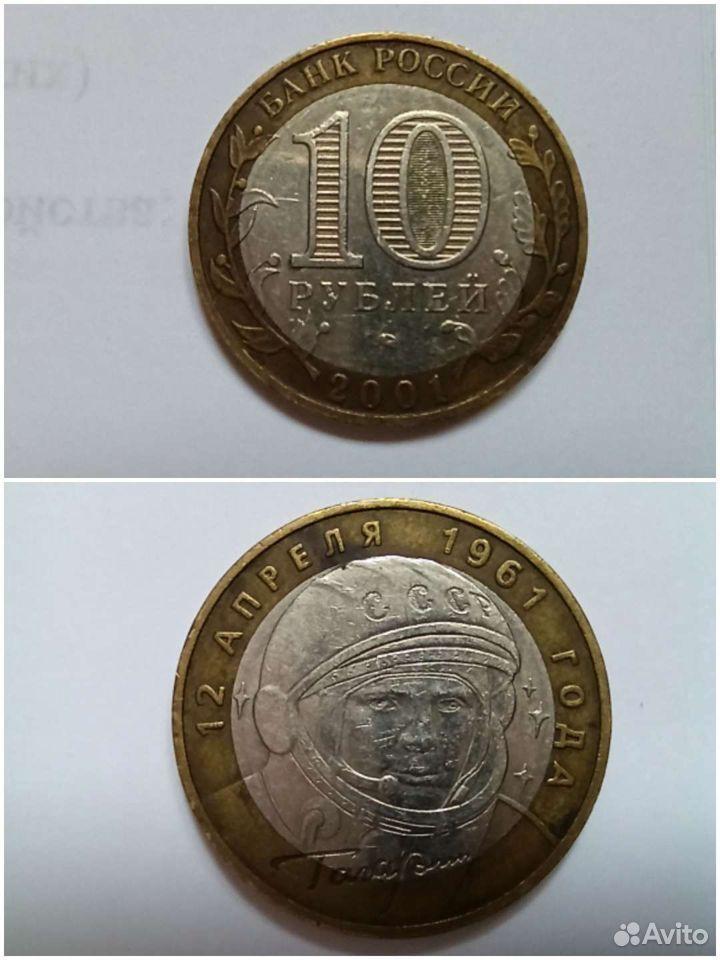 Монеты обмен/продажа  89517614316 купить 4