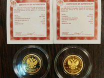 50 рублей дипломатических отношений с кнр