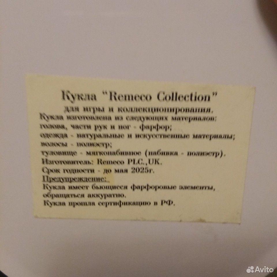 Кукла фарфоровая Remeco Collection  89128807271 купить 6