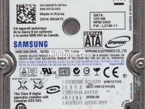Жесткий диск от ноутбука (2.5) на 120Gb