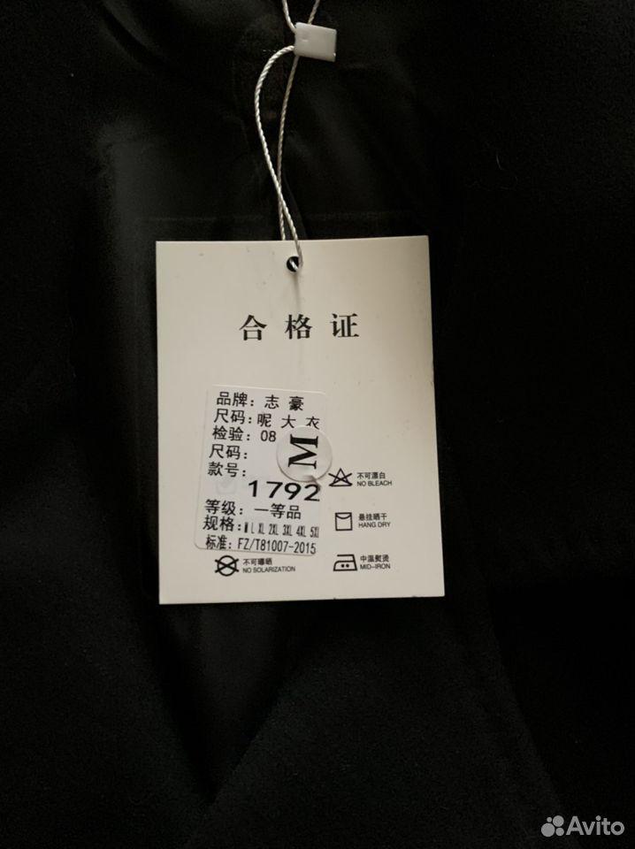 Пальто мужское короткое  89520210119 купить 2