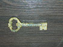 Штопор ключ