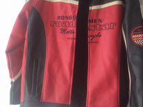 Куртка. Мотокуртка