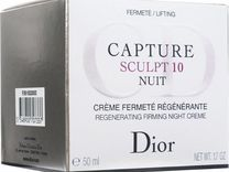 Dior Крем вокруг глаз