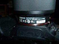 Sony Alpha A77 II ilca77M2