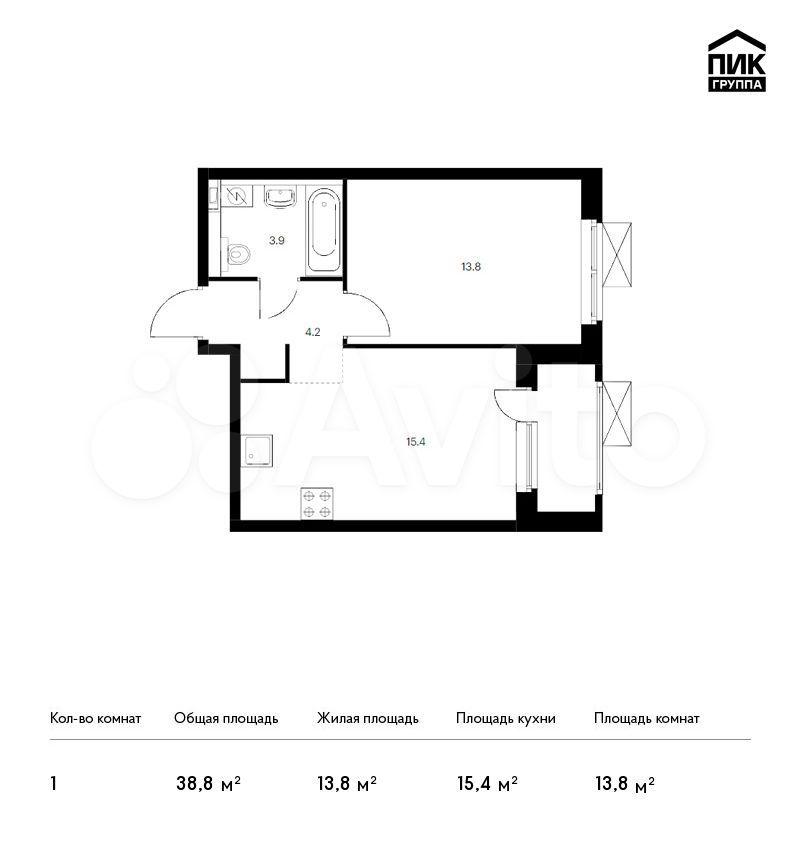1-к квартира, 38.8 м², 2/25 эт.  89587861274 купить 1