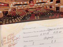 Билеты в театр «Et Cetera»
