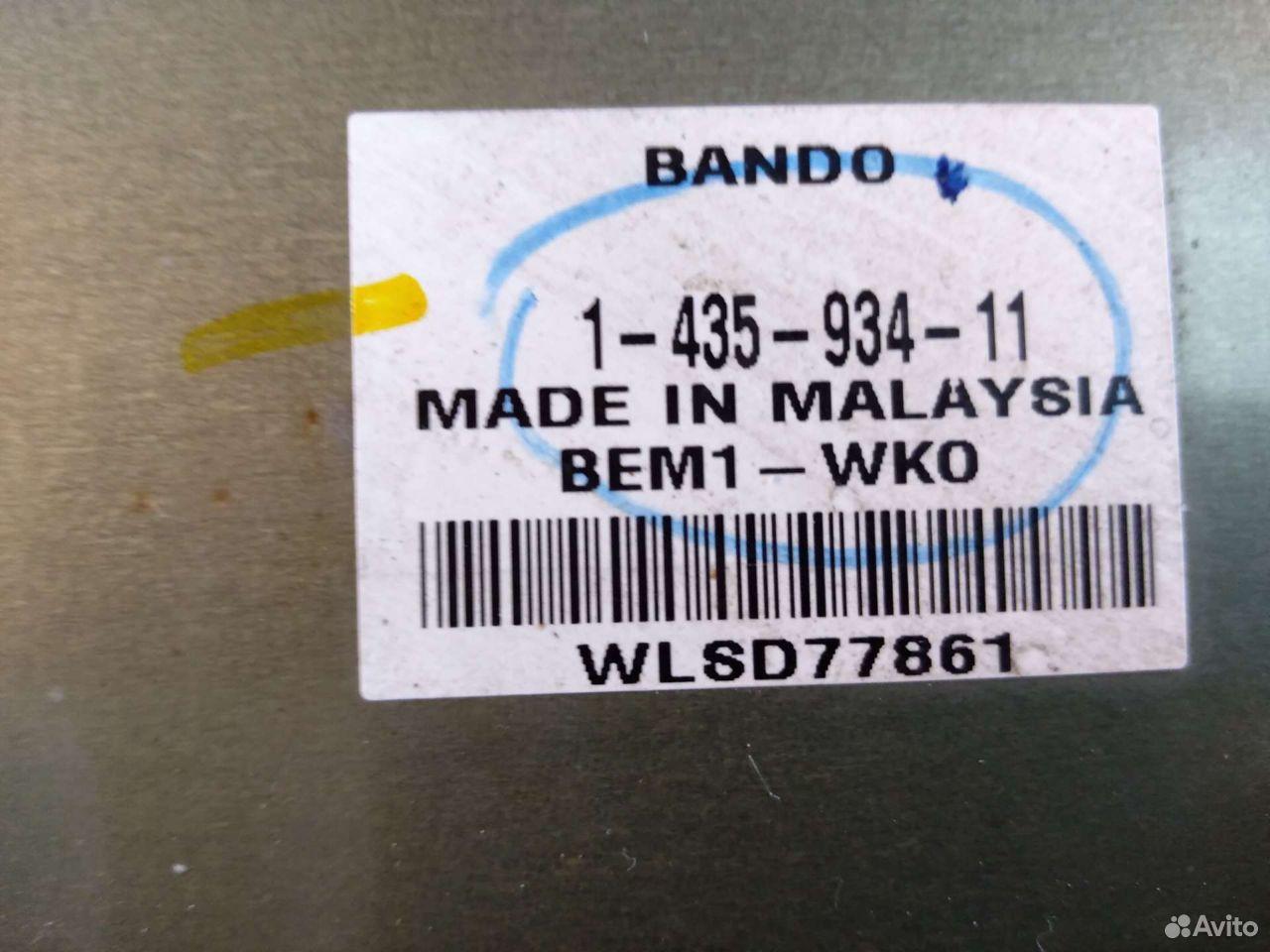 Импульсный трансформатор  89501440511 купить 1