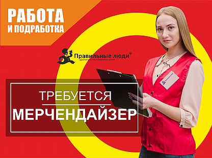 Работа в дзержинск для девушек mr cat киев