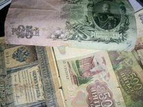 Банкнота — Коллекционирование в Нижнем Новгороде
