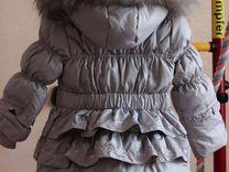 Зимний комбинезон + куртка рост 98-104