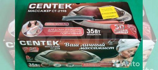 Массажер сентек ст2198 женское белье 3xl