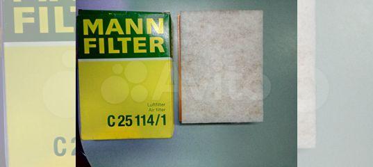 Mann Filter C 25 002 Luftfilter