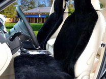 Меховые накидки — Запчасти и аксессуары в Саратове