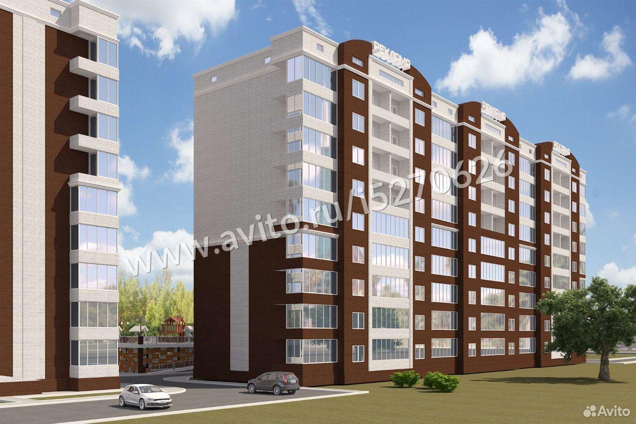 1-к квартира, 45 м², 6/9 эт.  89618134720 купить 5