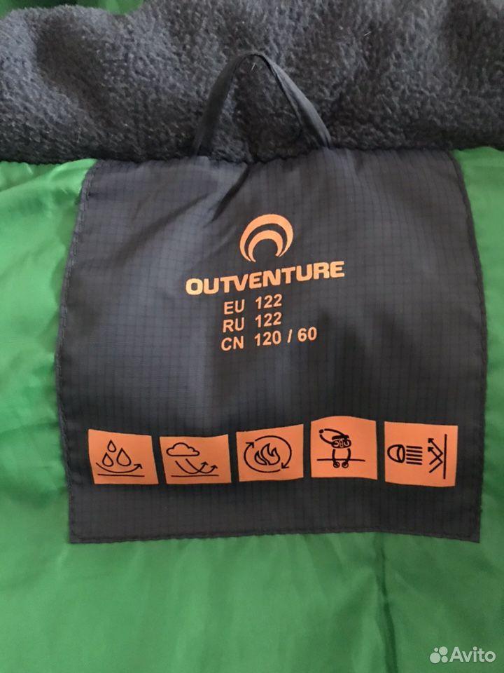 Куртка зима outventure  89517593602 купить 2