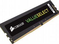 Оперативная память corsair 4GB CMV4GX4M1A2133C15
