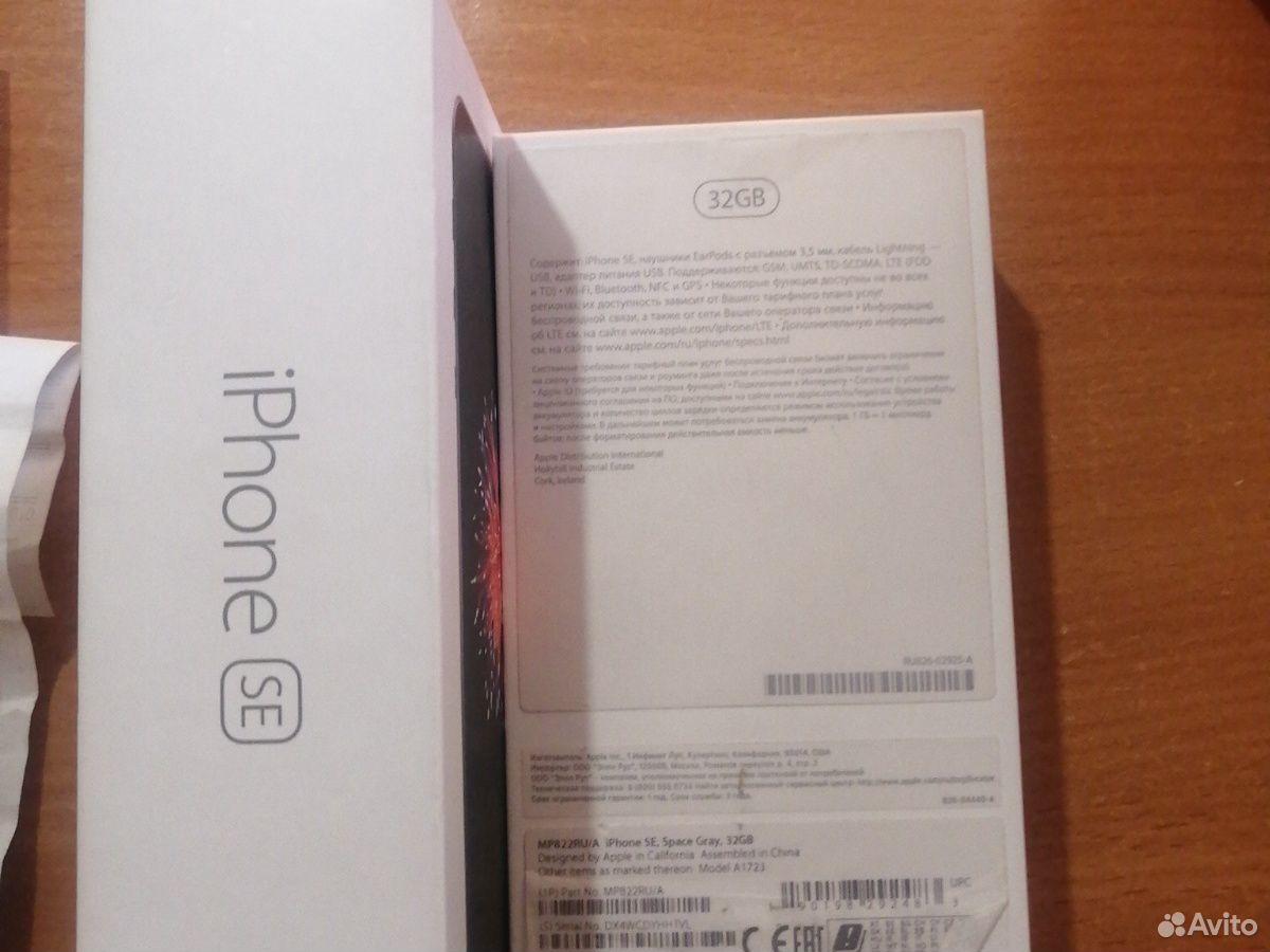 Телефон iPhone  89875193145 купить 2