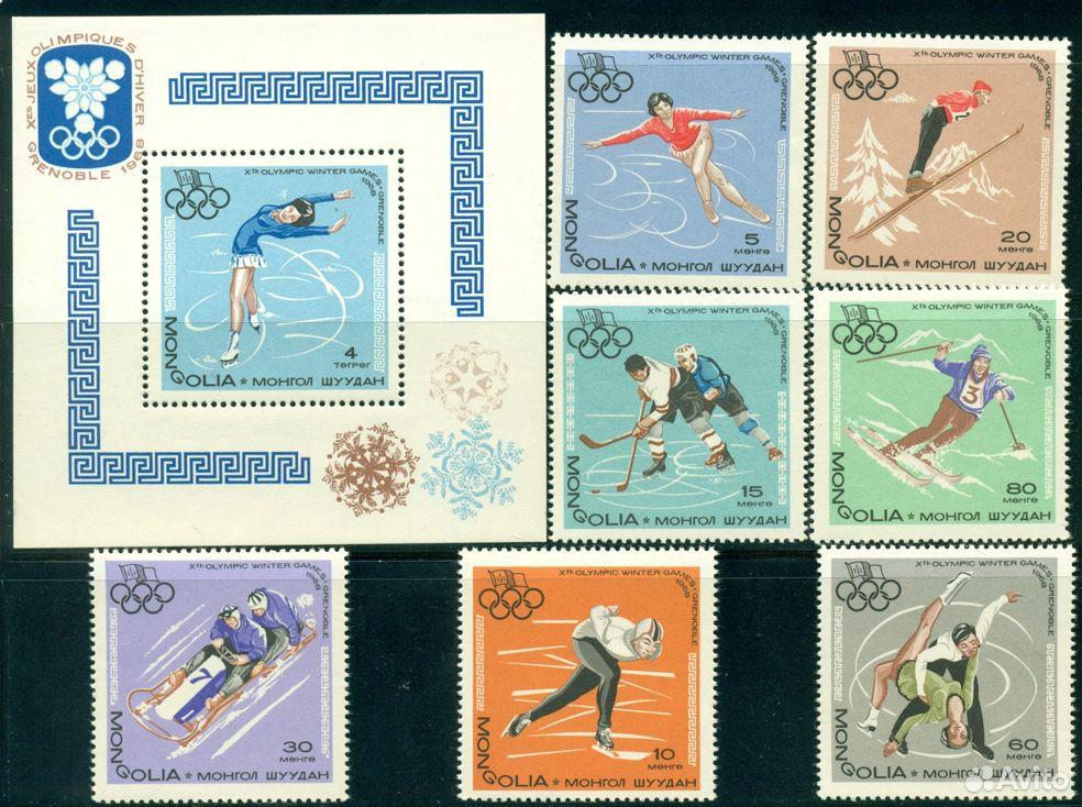 Марки 1968 монголия Зимние олимпийские игры