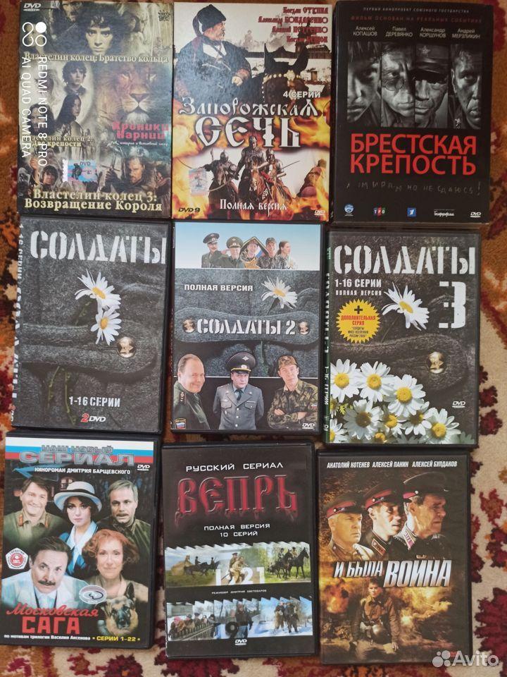 Художественные фильмы DVD  89271016911 купить 3