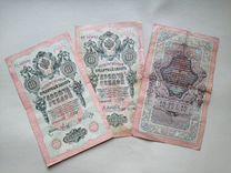 10 рублей 1909 г — Коллекционирование в Нижнем Новгороде