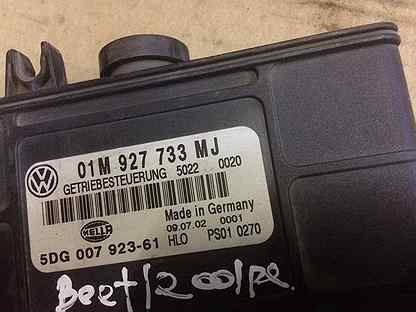 Блок управления АКПП VW Beetle (02-05) 01m927733mj