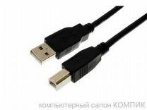 Кабель USB 2.0 1.8m принтер (BS-428)