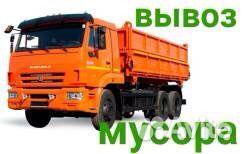 Вывоз мусора  89002142303 купить 3
