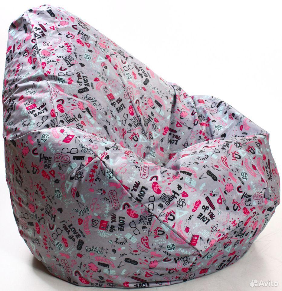Кресло мешок  89653178126 купить 3
