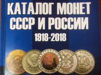 25 рублей 2000 г