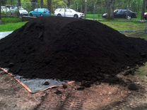 Песок Щебень Пгс Земля Чернозем Дрова