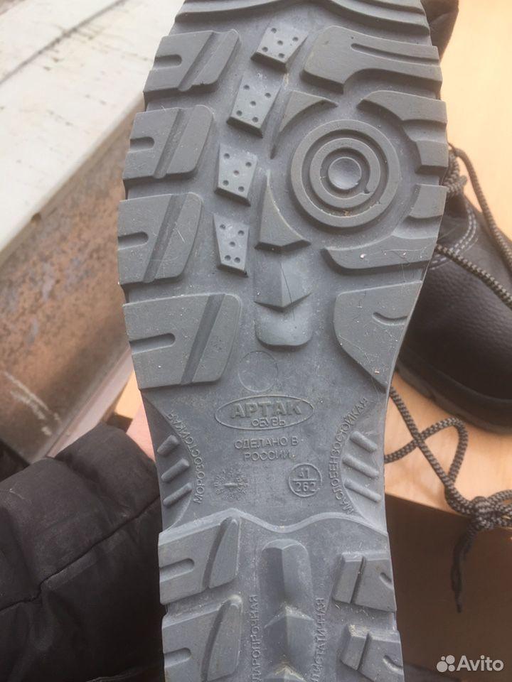 Ботинки рабочие с металлическими носами  89600998353 купить 4