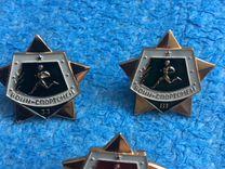Продаю значки воин-спортсмен (3 шт)