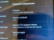 Планшет Alcatel one touch p310x