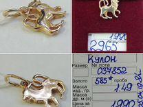 Подвеска лев золото 585 пробы советской 037852