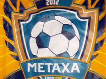 Eurotrip 2012 Metaxa