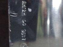 Алюминий 1200х815х5.0