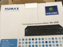 Спутниковый терминал mpeg va-4sd — Аудио и видео в Москве