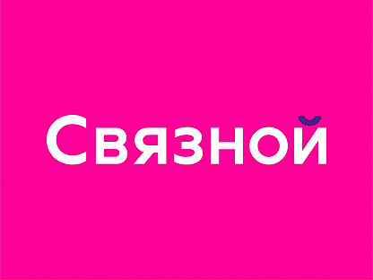 Работа иглино для девушек приглашаем на работу девушек москва