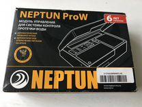 Neptun ProW модуль управления