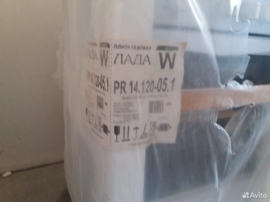 Плита газовая  89674740238 купить 2
