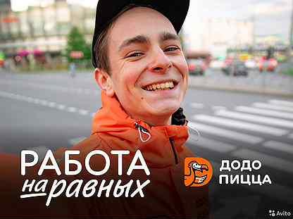 Работа без опыта в белгороде для девушек кристель голденберг фото