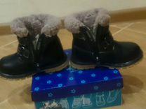 69946548 23 - Купить детскую одежду и обувь в Архангельской области на Avito