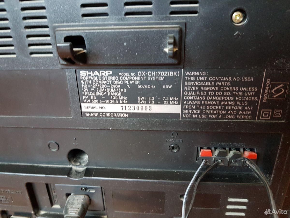 Магнитофон Sharp GX-CH170