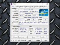 E3-1270 (i7-2600 ) 3,8 GHz