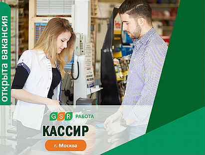 Работа по выходным дням в москве для девушек кастинги москва реклама