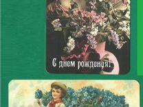 """Открытки издательства""""Даринчи"""""""