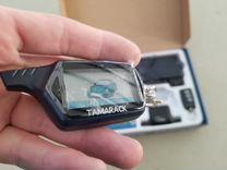 Автосигнализация Starline - Tamorack B9 с запуском