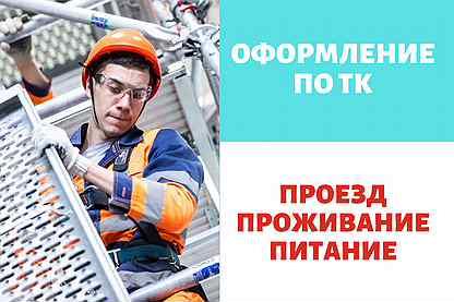 Работа в иркутске без опыта работы для девушек работа для девушек администратор