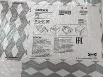 Коробка картонная для хранения, Икея